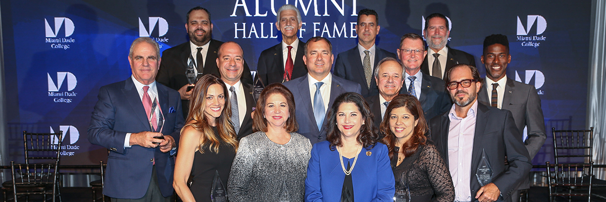2017 MDC Alumni Hall of Fame Inductees