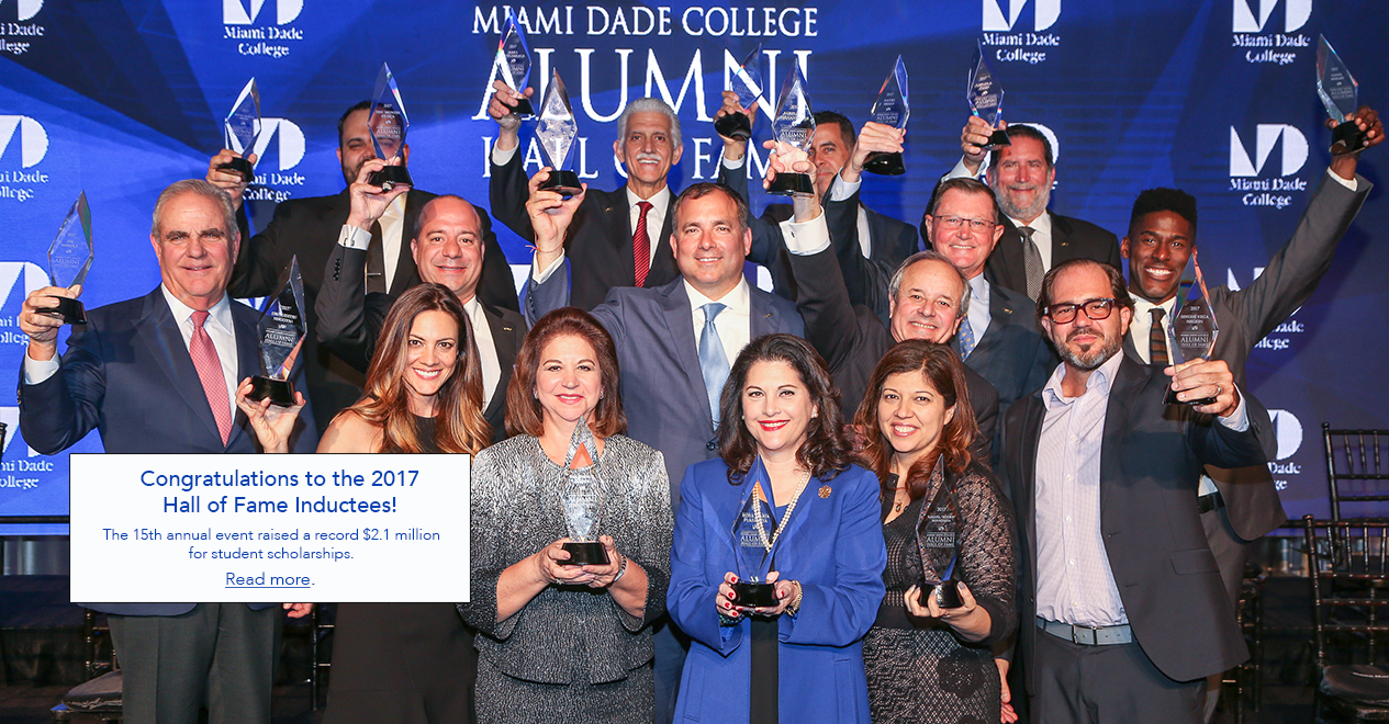2017 MDC Alumni Hall of Fame
